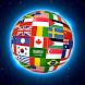 All Language Translator Free by BrikApp
