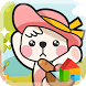 Teddy Bear's Picnic DodolTheme by Camp Mobile for dodol theme