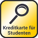 Kreditkarte für Studenten by AdsVentures Internet Media