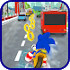 Sonic Subway Moto Rush by Game Bossy Inc.
