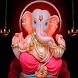 Lord Ganesh by androaveena