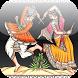 Best Navratri Ringtone by Puzzle App Studio