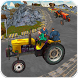 Drive Tractor Simulator Transport Passenger, Goods by RedC Game Studio