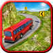 Bus Driver 3D: Hill Station by Tapinator, Inc. (Ticker: TAPM)