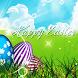 Cute Happy Easter Wallpapers by Sakakibara