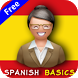 Basic Spanish Lessons by SiteCreated.com