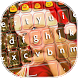 Merry Christmas Photo Keyboard by True Fluffy Apps and Games