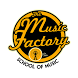 Music Factory School of Music by Engage by MINDBODY