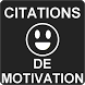 Citations De Motivation En Français