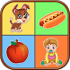 Kids Learning Cards by MStudio Games