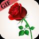 200+ Rose Day GIF (HD)