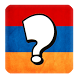 Armenia Quiz by Armenia Apps