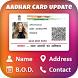 Update Aadhar Card Online by Link Aadharcard To Mobile Number