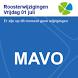 ISW Lichtkrant MAVO by M.C.Silvius