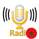 Morocco Radio by Smart Apps Android
