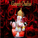 Ganesh Chalisa (With Audio) by TwoSeven Infotech
