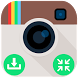 Photo Saver for Instagram by Karslı Inc.