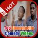 Top Emmanuella Comedy Videos by Lucky APP