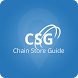 CSG Mobile App by Chain Store Guide