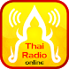 Thai Radio Online by OrchidApp