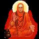 Shri Gurucharitra by Vaibhav Kavathekar
