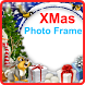 Christmas Photo Frames by dev4wife