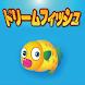 Dream Fish by AISE Inc.