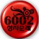 6002 Pilgrimage by 52milk