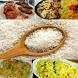 rice recipes urdu by deliciousapp