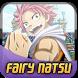Fairy Natsu Dragneel Wallpaper by Pixel Studio Creative