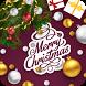 Christmas Photo Frame - 2018
