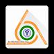 AIIMS Delhi by Bhardwaj Technologies Pvt Ltd