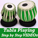 How to Learn Play Tabla VIDEOs Tabla Playing App