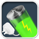 Fast Charging Battery Charger by Fun Guru Soft Apps