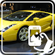 Photos of Lamborghini by Addictive Free Apps