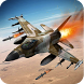 Wings in Sky War: Dogfight and Gunship Battle