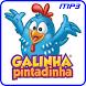 Galinha Pintadinha Musica Mp3 by Zulva Dev