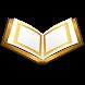 İnternetsiz Kuran-ı Kerim by H.D Yazılım