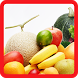Fruits and Vegetables Quiz by Toyly.net
