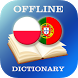 Polish-Portuguese Dictionary by AllDict