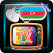 Channel Sat TV Azerbaijan by World TV channels broadcasting