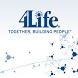 4Life Video Intro by 4Life Research USA, LLC