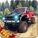 Hillock Off road jeep driving by Fungus Games