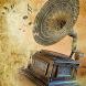 Telugu NTR Songs Audio by App Birds