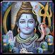 Shiva Live Wallpaper by Mobile Masti Zone