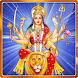 माँ दुर्गा आरती चालीसा सप्तश्लोकी उपासना संग्रह by Alka Tyagi