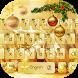 Gold Christmas Keyboard Theme by Fantasy Keyboard studio