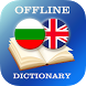 Bulgarian-English Dictionary by AllDict