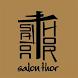 Salon Thor by Salon Thor