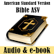 Bible ASV audiobook & ebook by fineapps2013
